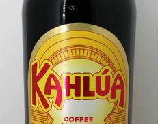 カルーア コーヒーリキュール|KAHLUA
