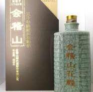 会稽山 30年 会稽山紹興酒類