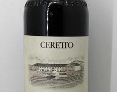 バローロ2014|CERETTO