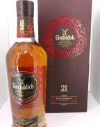 グレンフィディック 21年 グランレゼルヴァ|Glenfiddich