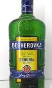 ベヘロフカ|BECHEROVKA