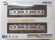 1/150 北陸鉄道7100形 2両セット|TOMY TEC