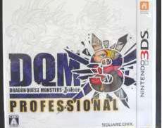 ニンテンドー ドラゴンクエストモンスターズ ジョーカー3|SQUARE ENIX