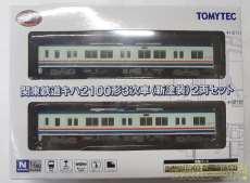 1/150 関東鉄道キハ2100形(新塗装) 2両セット|TOMY TEC