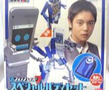 DXフォンブレイバー7 スペシャルバディセット|BANDAI