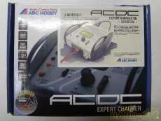 AC/DC EXPERT CHARGER|ABC HOBBY