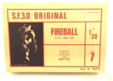 1/20 FIREBALL-ファイアーボール-|NITTO
