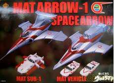EX合金 マットアロー1号+スペースアローset ART STORM