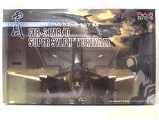 1/144 スーパーシルフ雪風 FFR-31MR/D PLATZ