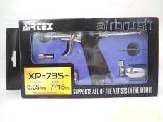 エアブラシ XP-735+ [XP735+] AIRTEX