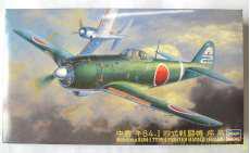 1/48 中島 キ84-I 四式戦闘機 疾風|HASEGAWA