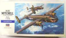1/72 アメリカ陸軍爆撃機 B-25J ミッチェル HASEGAWA