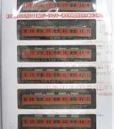 1/150 東武鉄道8000系 8111編成ツートンカラー|TOMY TEC