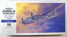 """1/72 ユンカース Ju88G-6 """"ナハトイェーガー"""" HASEGAWA"""