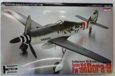 プラモデル 1/32 フォッケウルフ Fw190D-9|HASEGAWA