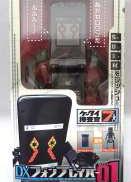 DXフォンブレイバー01(ゼロワン)「ケータイ捜査官7」|BANDAI