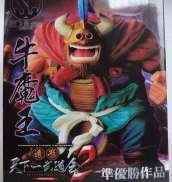 【未開封】牛魔王 SCultures BIG プライズ(BANPRESTO)