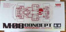 ラジコン用 RCC M-08 CONCEPT シャーシキット TAMIYA