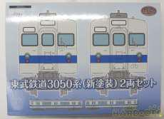 1/150 東武鉄道3050系 新塗装(2両セット)|TOMY TEC