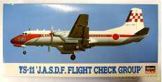 1/144 YS-11'航空自衛隊 飛行点検隊'|HASEGAWA