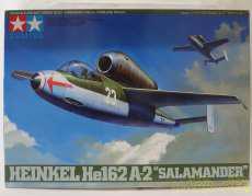 """1/48 ハインケル He162A-2 """"サラマンダー"""" TAMIYA"""