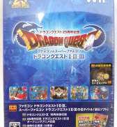 【未開封】ドラゴンクエスト25周年記念 ファミコン&|SQUARE ENIX