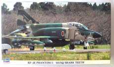 1/72 RF-4E ファントムII|HASEGAWA