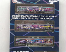 Nゲージ HAPPY PARTY TRAIN TOMY TEC