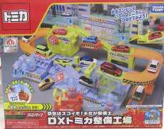 トミカ DXトミカ整備工場|TAKARATOMY