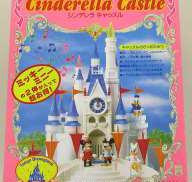 cinderella castle|TOMY