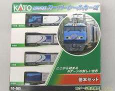 M250系スーパーレールカーゴ|KATO