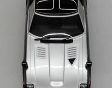 日産 フェアレディ Z-T ターボ 1983|OTTO MOBILE