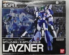 魂SPEC XS-02|BANDAI
