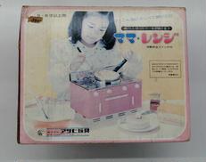 ママレンジ|アサヒ玩具