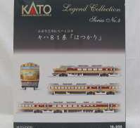 Nゲージ 10-820 KATO