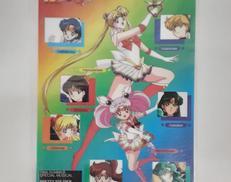 美少女戦士セーラームーンSUPERS BANDAI
