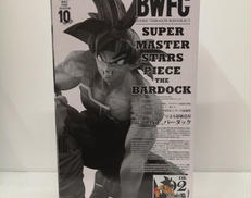 BWFC 造形天下一武道会3|BANDAI