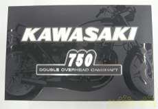 KAWASAKI750 MILESTONE