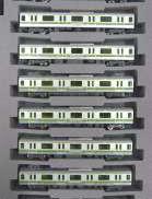 10-1444 E233系|KATO'