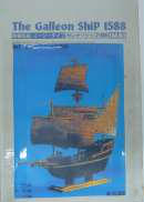 木製帆船キット IMAI