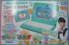 スキルアップ☆タブレットパソコン TAKARA TOMY
