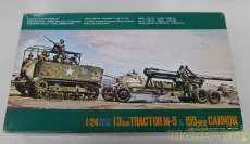 M-5トラクター&155MMカノン IMAI