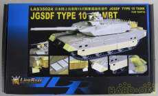 戦車プラモデル LION ROAR