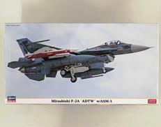 【未開封】MITSUBISHI F-2A ADTW HASEGAWA