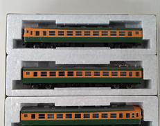 HOゲージ 3-506 165系 急行形電車 増結 3両セッ KATO