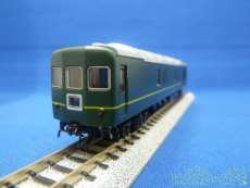 JR24系25形特急寝台客車トワイライトエクスプレス|TOMIX