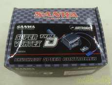 ブラシレススピードコントローラー|SANWA