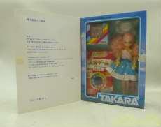 リカちゃん|TAKARA
