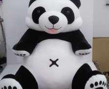にこにこパンダの抱きまくら|永谷園