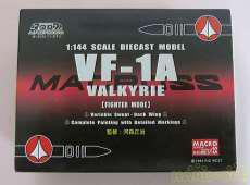 VF-1A バルキリー(一条輝機) 童友社